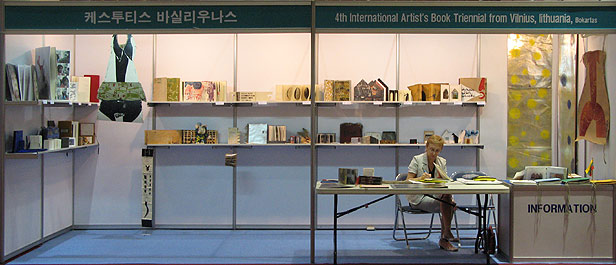 History of the International Artist's Book Triennial