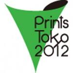 Print_Tokyo_2012