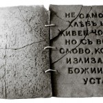 2T_Artists-Book_Alla-Georgieva_Bulgaria