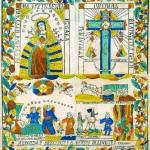 Lithuanian-Folk-Art_19century