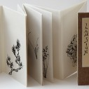 artists-book_xiao-fei_li_1