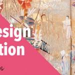 Kimono-Fabric-Design-Competition-2016-1