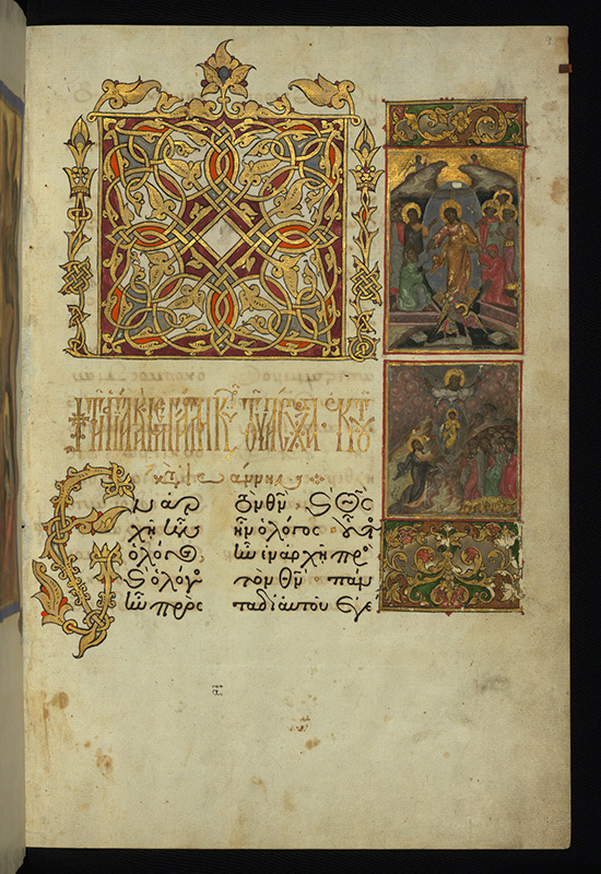 Book_Resurrection_Walters-Art-Museum