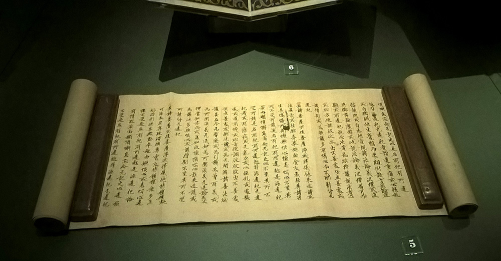 Dunhuang Roll, Buddhist Scroll, 800-900 AD