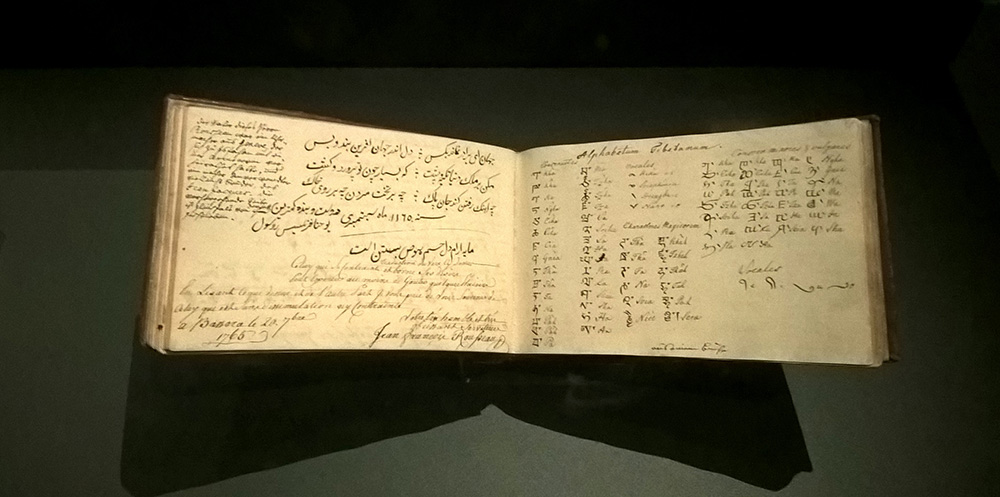 Carsten Niebuhr's Album, 1757-1773 from the Arabian Journey
