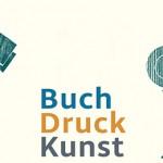 artists-book_Buchdruckkunst_2017-1