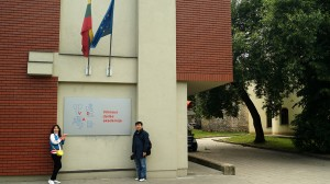 Near Vilnius Academy of Arts