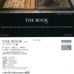 artists-book-exhibition-in-Tokyo-TheBook-2018