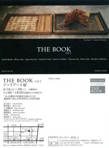 artists-book-exhibition-in-Tokyo-TheBook-2018
