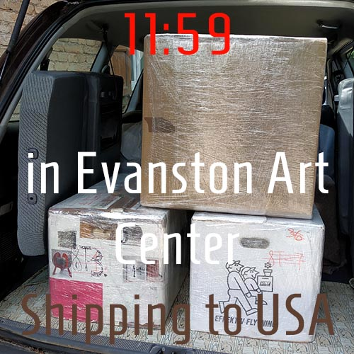 8th-in-Evanston-3-sending