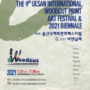 woodcut-print-exhibition-2021-poster